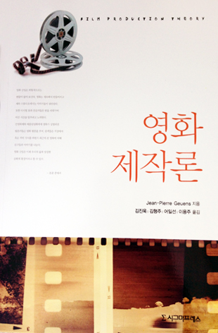 Korean Translation